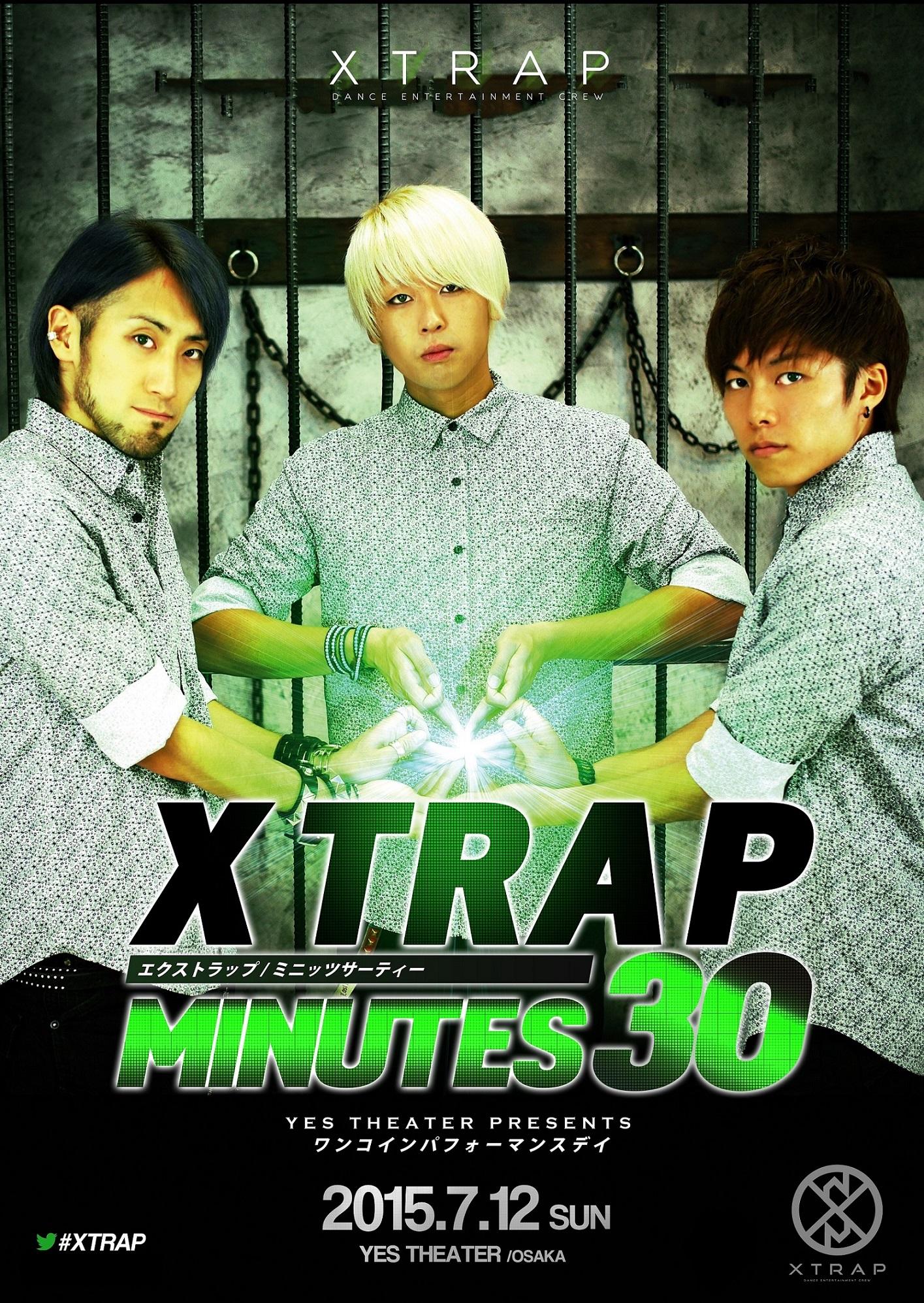 平成27年7月12日(日) XTRAP minutes30(エクストラップ/ミニッツサーティー)